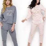 1196 Dlouhé dámské pyžamo JURATA S-XL