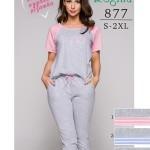 Dámské pyžamo Regina 877 kr/r 2XL