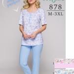 Dámské pyžamo 878
