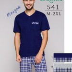 Pánské pyžamo 541BIG
