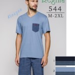 Pánské pyžamo 544BIG