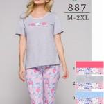 Dámské pyžamo 887