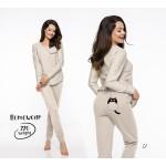 Dlouhé dámské pyžamo 2331 KATE S-XL 2019/2020 J
