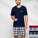 Pánské pyžamo 561 BIG