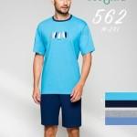 Pánské pyžamo 562 BIG