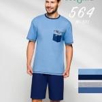 Pánské pyžamo 564 BIG