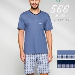 Pánské pyžamo 566 BIG