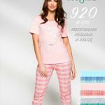 Dámské pyžamo 920