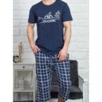 Pánské pyžamo kapri Training