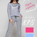 875 Dámské pyžamo