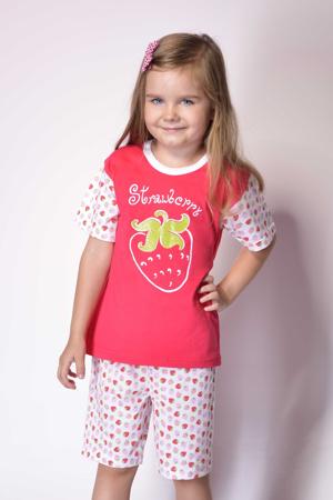 bavlnene-detske-pyzamo-strawberry.jpg