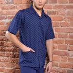 Bavlněné pánské pyžamo Marek