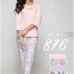 Dámské pyžamo 876 BIG