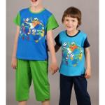 Dětské pyžamo kapri Žáby s míčem